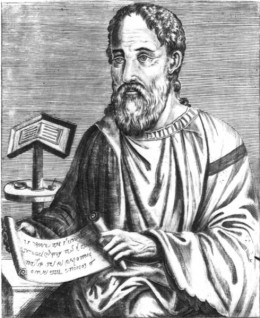 The notable Church historian Eusebius of Caesarea