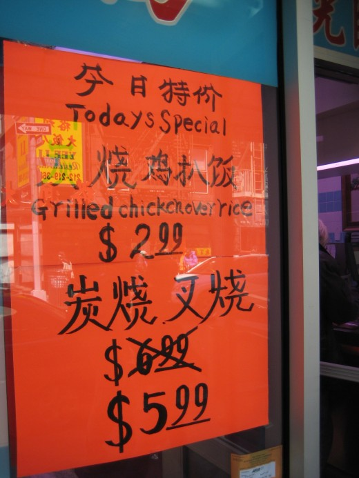 Another example of cheap food prices at another meat market in NYC Chinatown