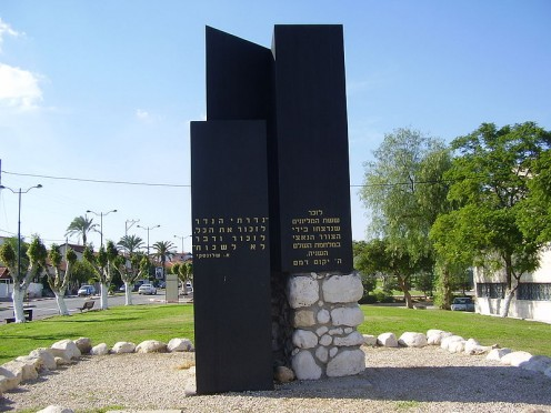 Jewish Holocaust Memorial, Kiryat Malakhi, Israel.
