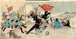 """""""The Chinese and Japanese troops: Picture of the Battle of Gaiping"""" Nakagawa, February 1895."""