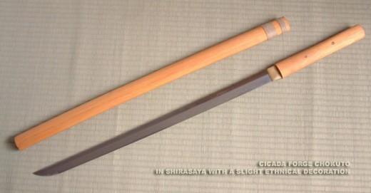 Chokuto