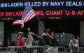 Financier of 9-11 Attacks on NYC & Pentagon Osama bin Laden is Dead in Pakistan - Is the War on Terrorism Really Over?