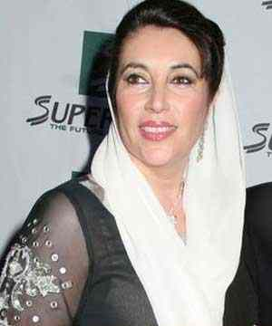 Benazir Bhutto - Photo Source: www.connect.in.com
