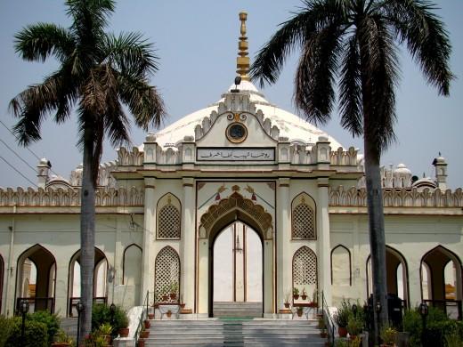 Shah Najaf Imam Bargah