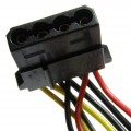 A Power Supply's 4pin Molex is used to power IDE Hard Drives