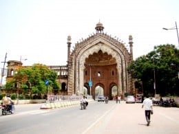 Rumi Darwaza from the front