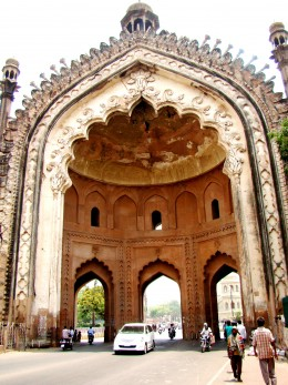 Close up of Rumi darwaza