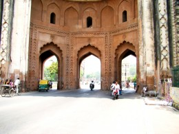The three arched gateways for the public