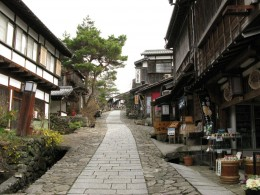 Old Magome city.