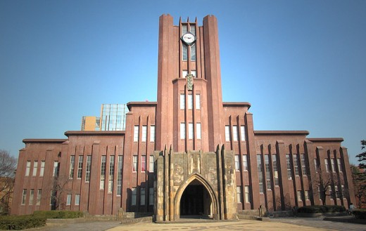 Yasuda-kodo (a lecture hall). Todai - Tokyo University. One of top in country.