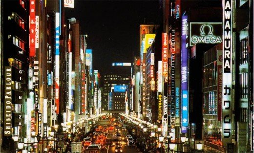 Ginza  district at night.