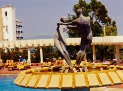 Sculpture in the middle of the pool that was lighted at night
