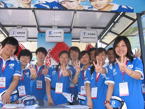 Beijing,China - Olympic Games Volunteers