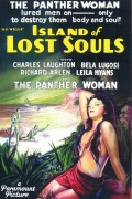 Island of Lost Souls (1933) - The House of Pain