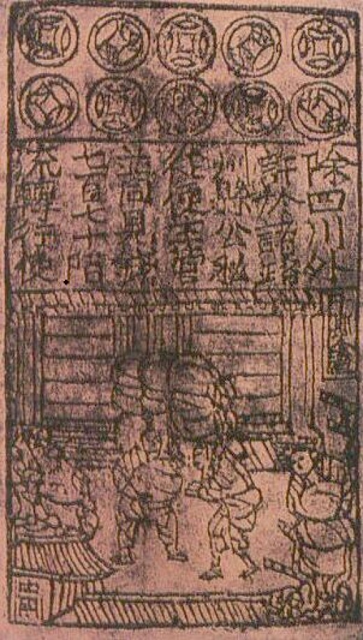 First paper money