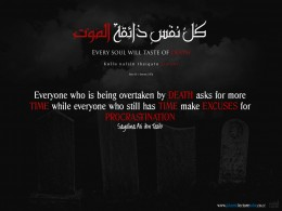 Kindly Provided by - www.islamiclcturetube.co.cc