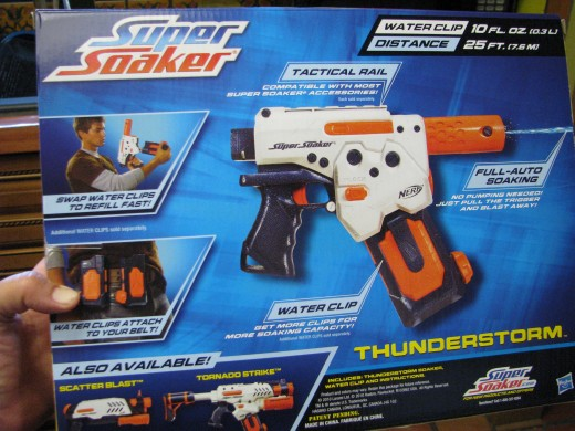 Nerf Super Soaker Box