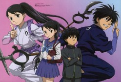 Anime Reviews: Kekkaishi
