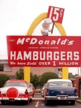 McDonald's Logo then