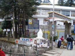 Dr. SK Marwah MBBS Civil Hospital in Dharamshala.