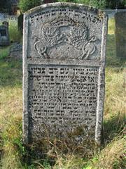 Karaite Tombstone from Halicz