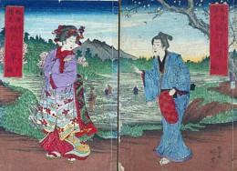Cover of romantic story (ninjobon) Tamenaga Shunsui (1790-1843).
