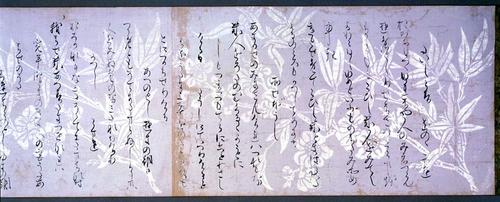 "Scroll to the XII-th Kokinwakashu book, contains 49 waka poems from series ""Love"". Calligraphy Ono no Michikaze (fragment 1)."