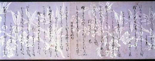 "Scroll to the XII-th Kokinwakashu book, contains 49 waka poems from series ""Love"". Calligraphy Ono no Michikaze (fragment 2)."