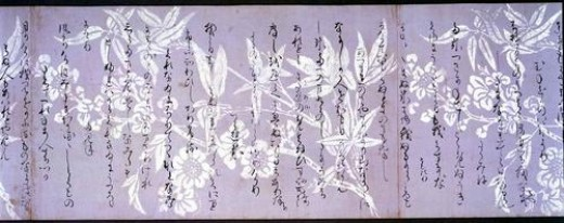"Scroll to the XII-th Kokinwakashu book, contains 49 waka poems from series ""Love"". Calligraphy Ono no Michikaze (fragment 4)."