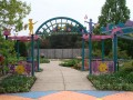 Michigan State University's 4-H Children's Garden