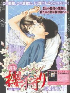Anime Review 12: Sakura Gari, Hoshi no Kaabii (the Kirby anime), and Black Lagoon