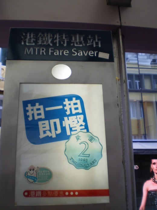 Halfway up the Mid-levels, you will see this machine. Tap your Octopus card and save on your next MTR fare by HKD2!
