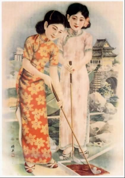 Shanghai Noble Women in 30's