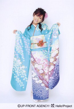 Unmarried girl in Oofurisode