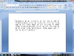 type in other language in microsoft word with windows