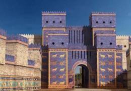 Ishtar Gate, c. 575 B.C.E., State Museum, Berlin