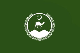 Baluchistan - Traditional Flag