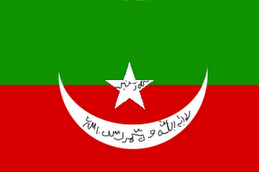 Baluchistan National Flag