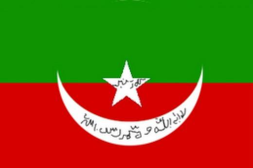 Baluchistan National Flag