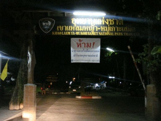Entrance of Khao Laem Ya National Park