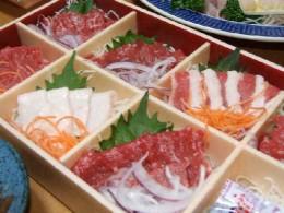 Raw Horse Meat Sashimi