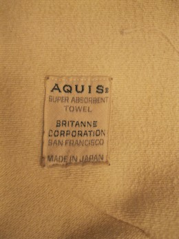 Aquis from Britanne Corporation