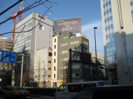 Koreatown Shinjuku Tokyo | RM.