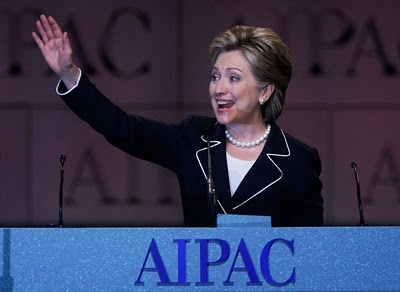 State Secretary Hillary Clinton speaking at AIPAC Meeting