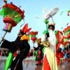 Festival Lover profile image