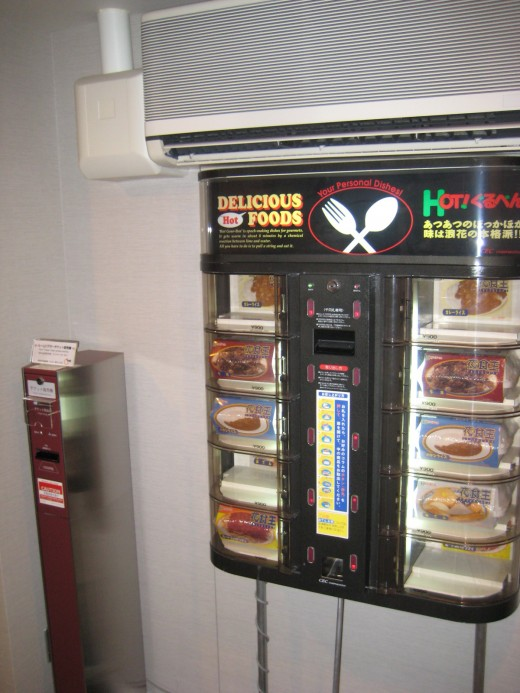 Vending machines serving hot food...