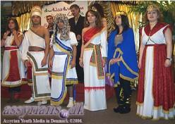 The Ancient Akitu Festival of Mesopotamia