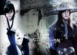 "Korean Drama ""Hong Gil Dong"""