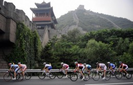 Cycling from the Beijing Olympics
