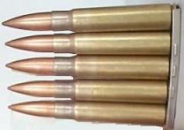 8mm Mauser ammunition